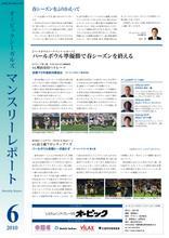 news_mr1006.jpg