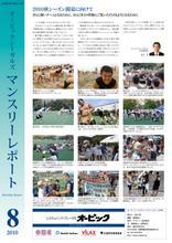 news_mr1008.jpg