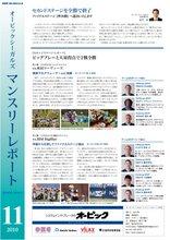 news_mr1011.jpg