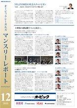 news_mr1012.jpg