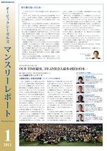 news_mr1101.jpg