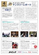 news_mr1104.jpg
