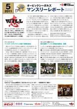 news_mr1105.jpg