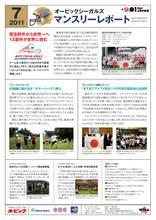 news_mr1107.jpg