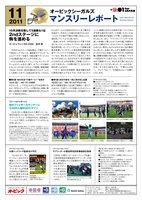 news_mr1111.jpg