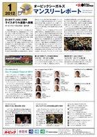 news_mr1201.jpg
