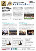 news_mr1202.jpg