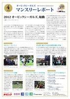 news_mr1204.jpg