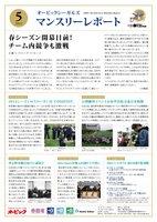 news_mr1205.jpg
