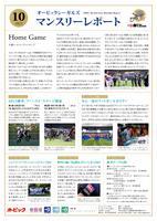 news_mr1210.jpg