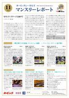 news_mr1211.jpg