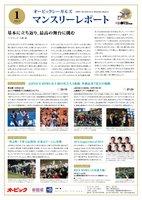 news_mr1301.jpg