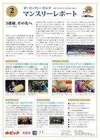 news_mr1302.jpg