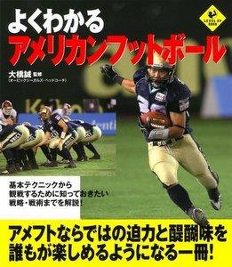 ohashi_book2011.jpg
