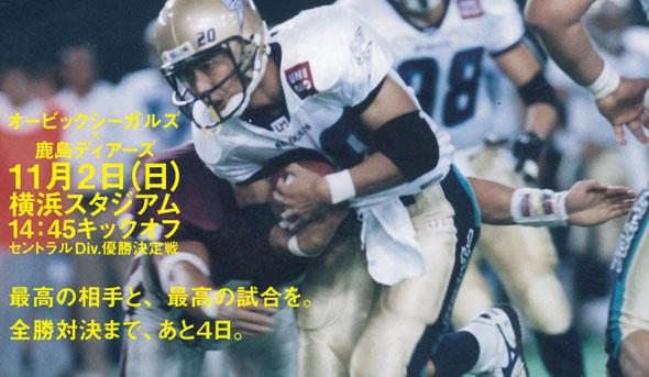 top_vs_kajima_00_s.jpg