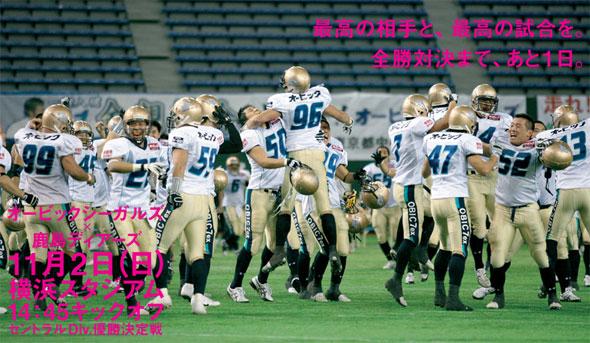top_vs_kajima_07_s.jpg