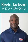 coach_kj.jpg