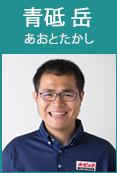 trainer_aoto.jpg