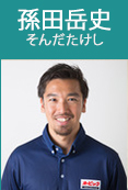 trainer_sonda.jpg