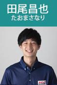 trainer_tao.jpg